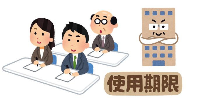 【法人税】組織再編税制のおはなし(4)なぜ欠損金や含み損の使用制限があるのか?