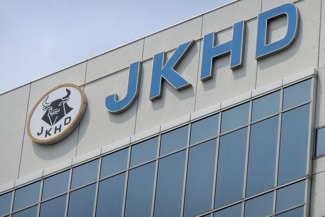 Jkホールディングス 今年すでに5社買収 M A攻勢の向こうに 5000億円 企業を M A Online M Aをもっと身近に