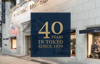 ブルックスブラザーズ、本社倒産でも日本で営業できるのはなぜ?