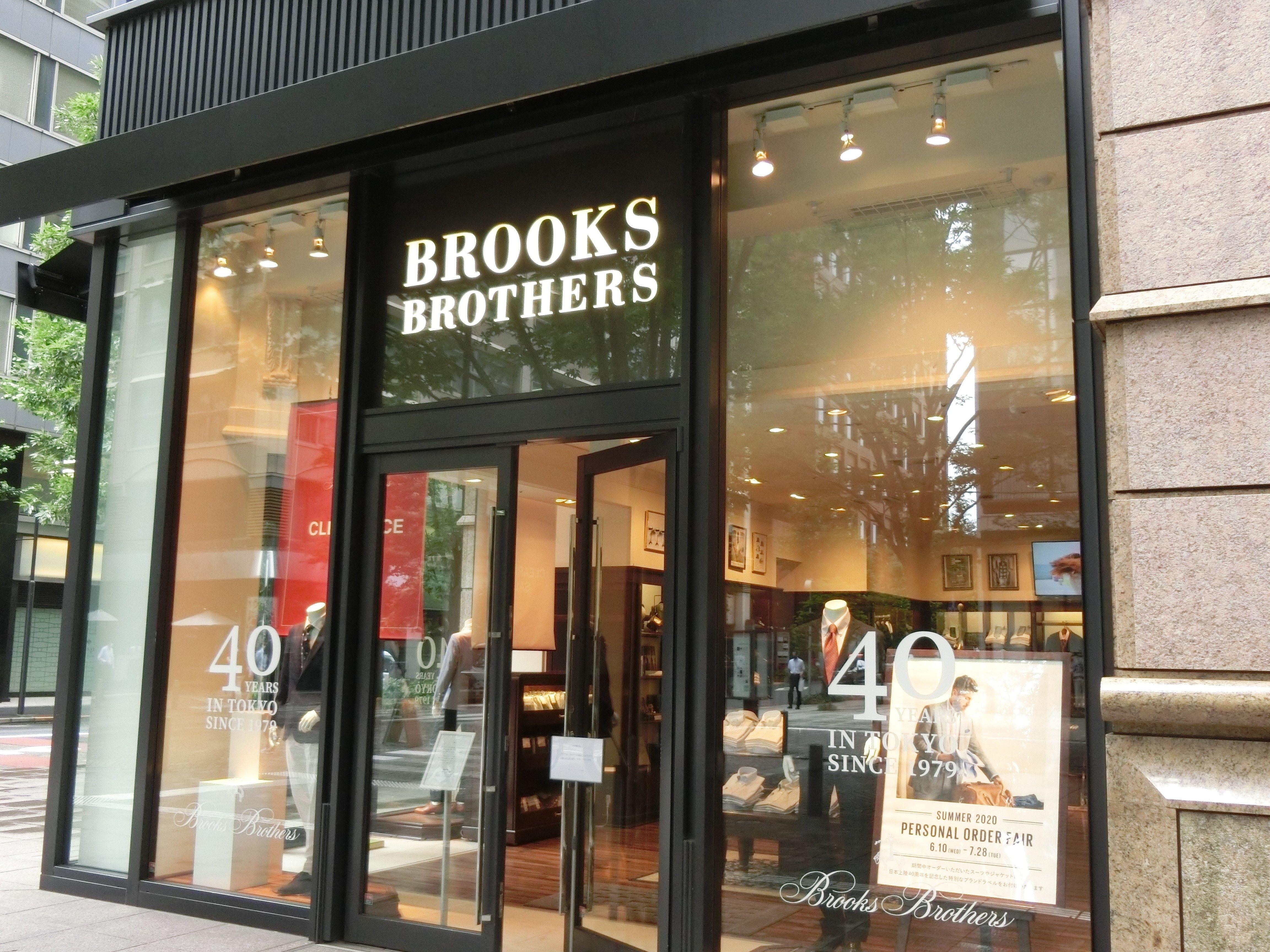米欧の有力衣料品ブランド、ブルックス・ブラザーズまで1年で5社が経営破たん