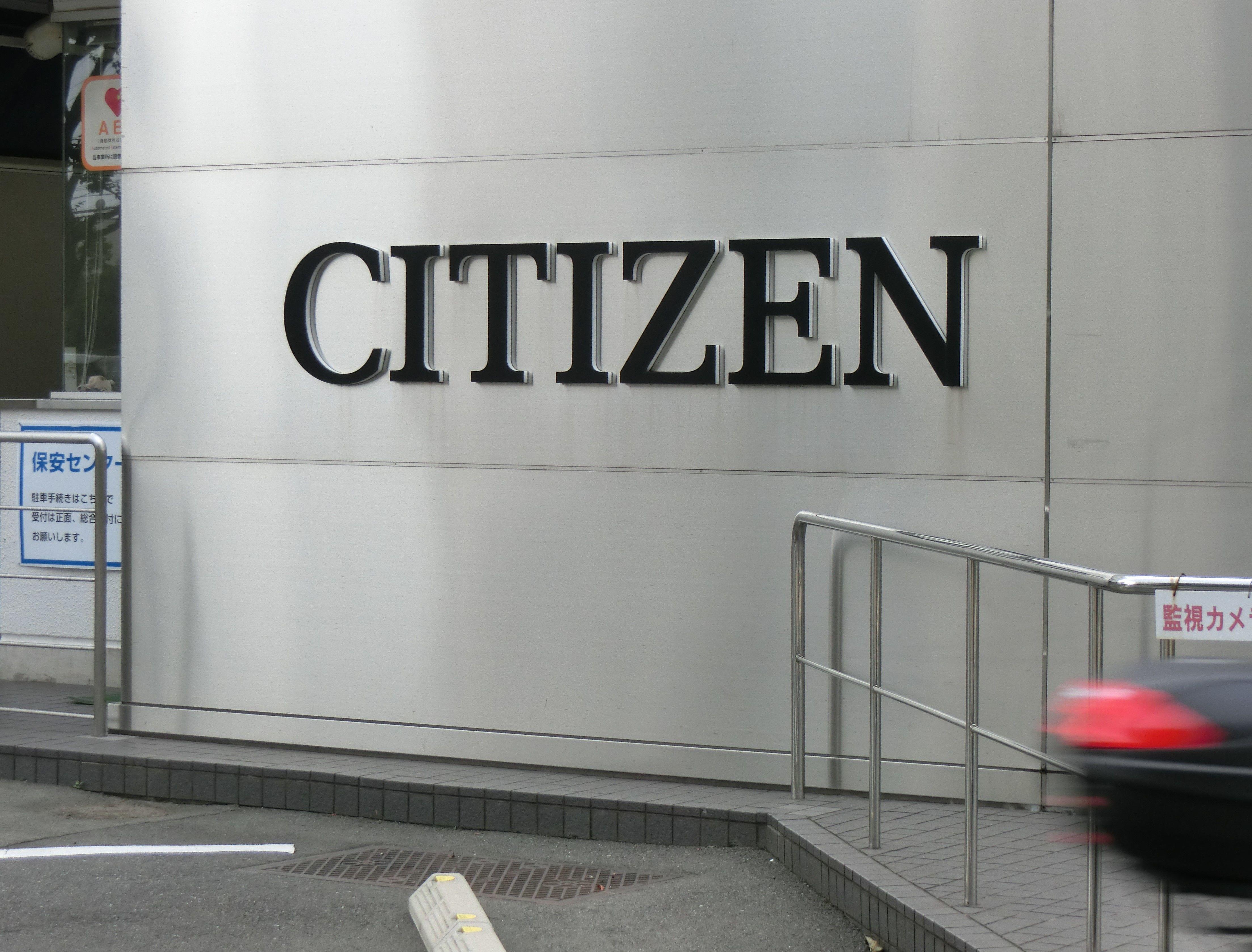 【希望退職者募集】シチズン・ペッパーフード・三菱自動車…7月も続々