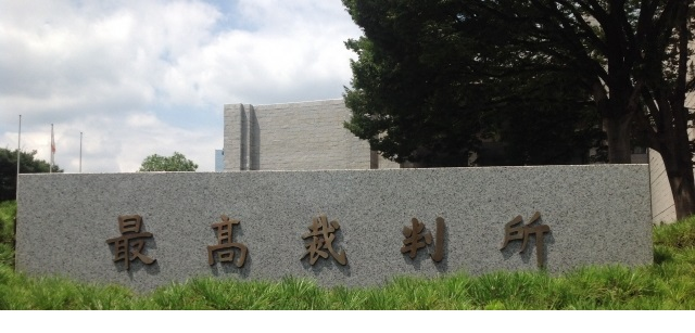 【M&Aインサイト】JCOM 最高裁決定後の実務対応