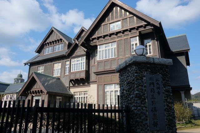 【日本M&A史】三菱商事と三井物産の復活 財閥解体と総合商社(7)