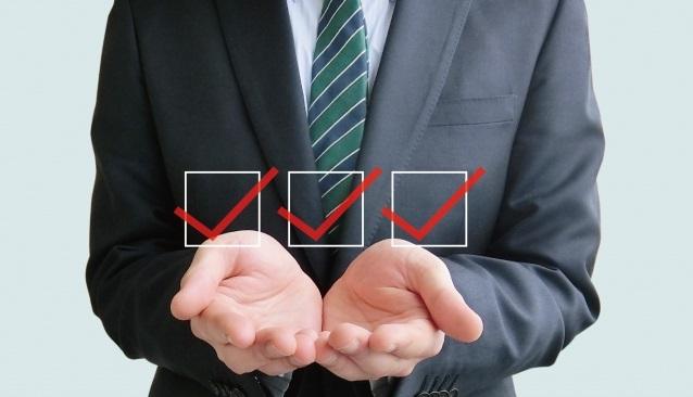 不正リスク管理ガイドの公表