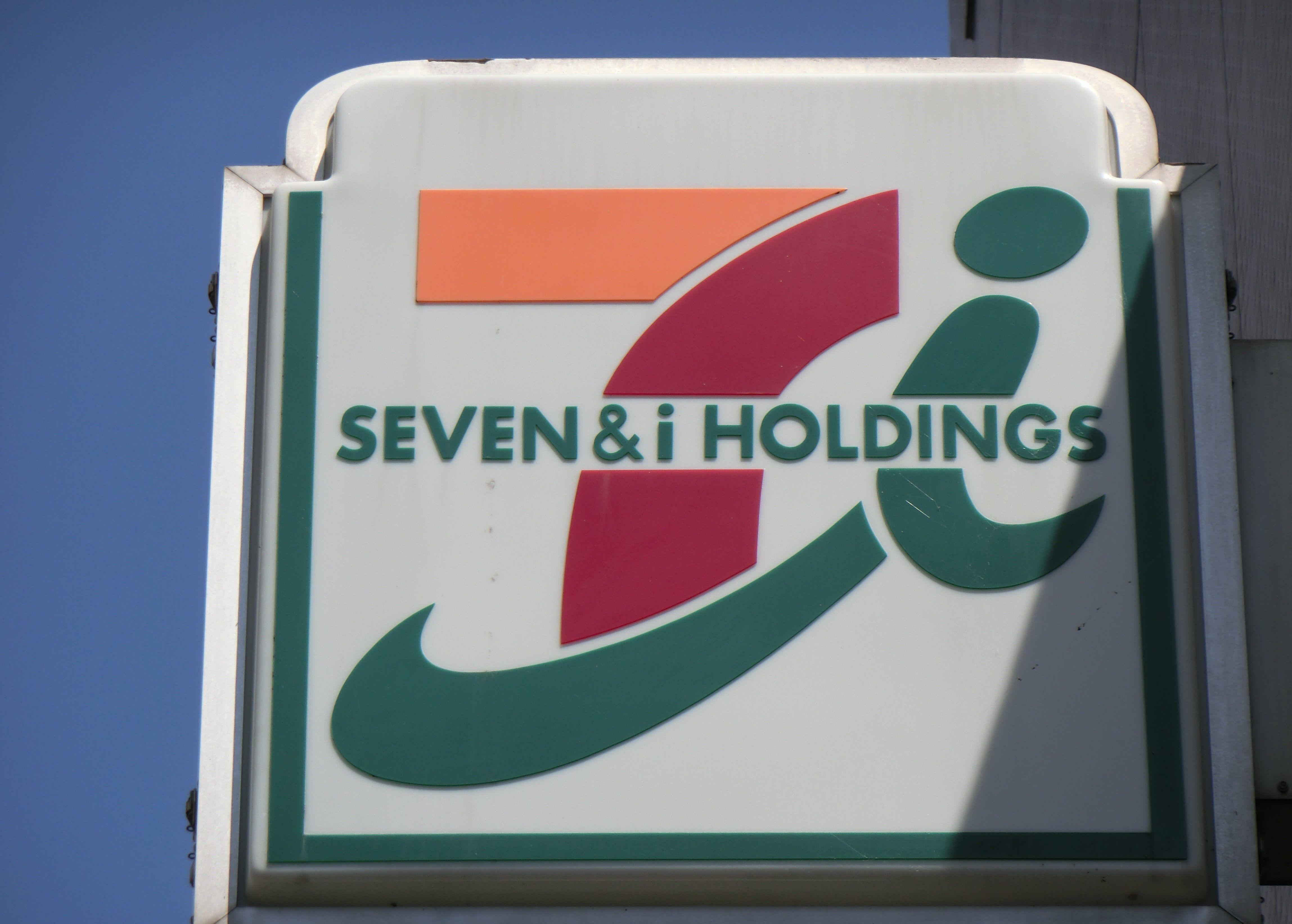 セブンの米コンビニ買収「2.2兆円」は高い買い物なのか