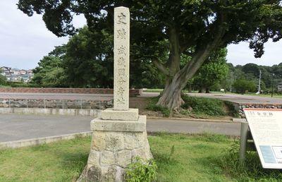 「東京のおへそ」を自認する国分寺市、その理由とは?