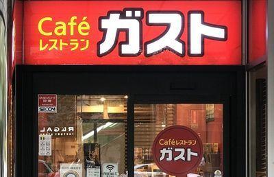 ガストで他店料理を提供「すかいらーく」コロナ禍で初の複合業態に挑戦