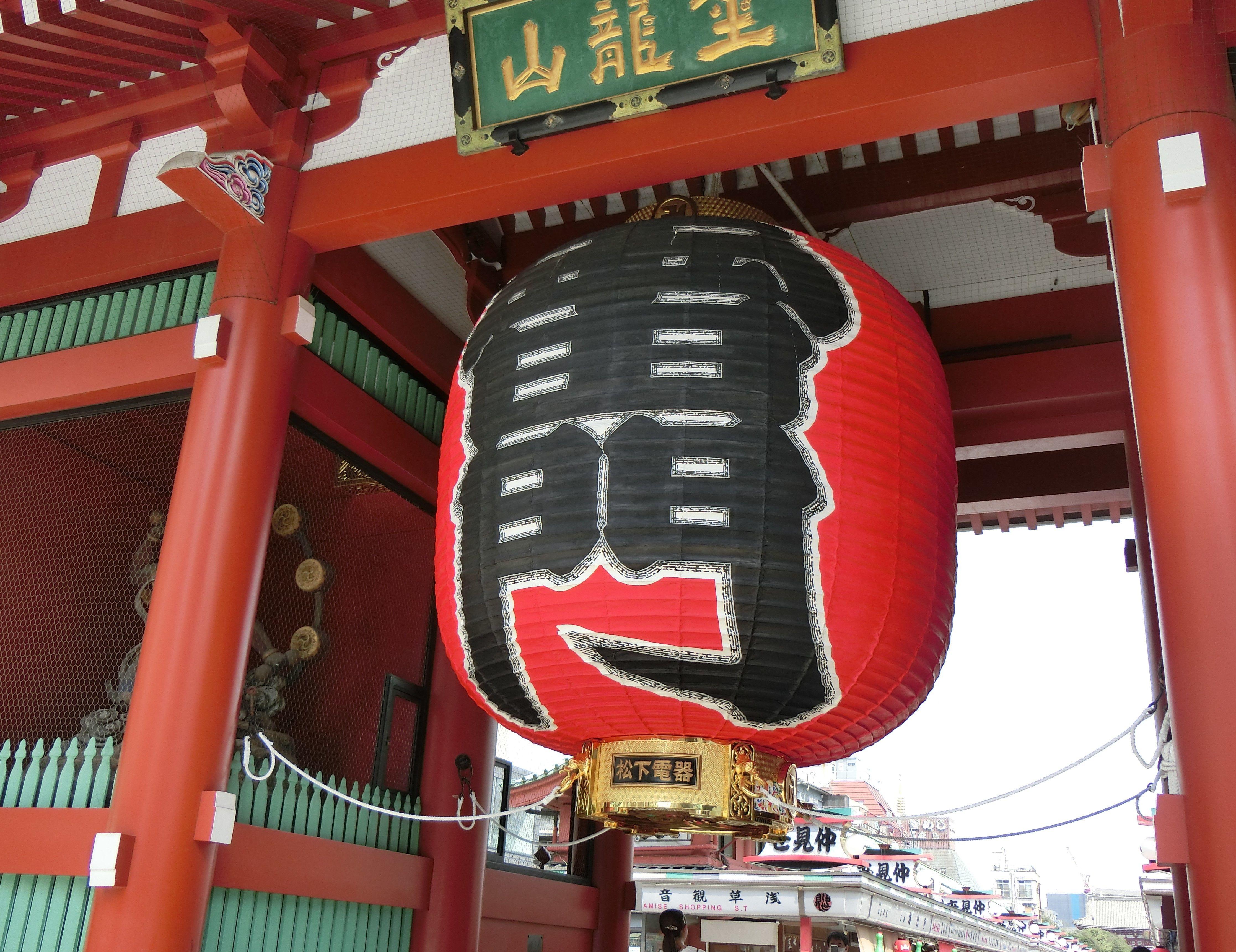 東京23区で最も小さな区といえば…?