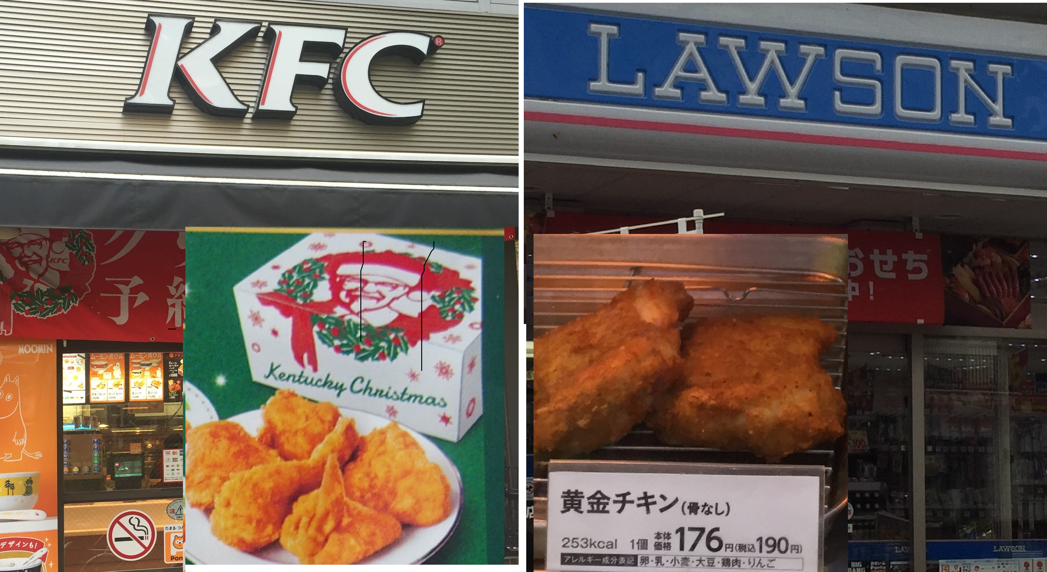 過熱するチキン戦争~本家のKFC、ローソンが食う あの大手商社もコンビニシフトへ