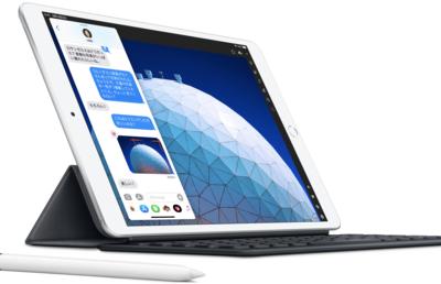 年内にも発売か? 新「iPad Air 4」の予想スペックは