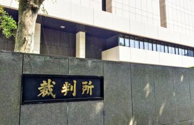 【M&A判例】日本ハウズイング事件 株主名簿閲覧謄写請求権