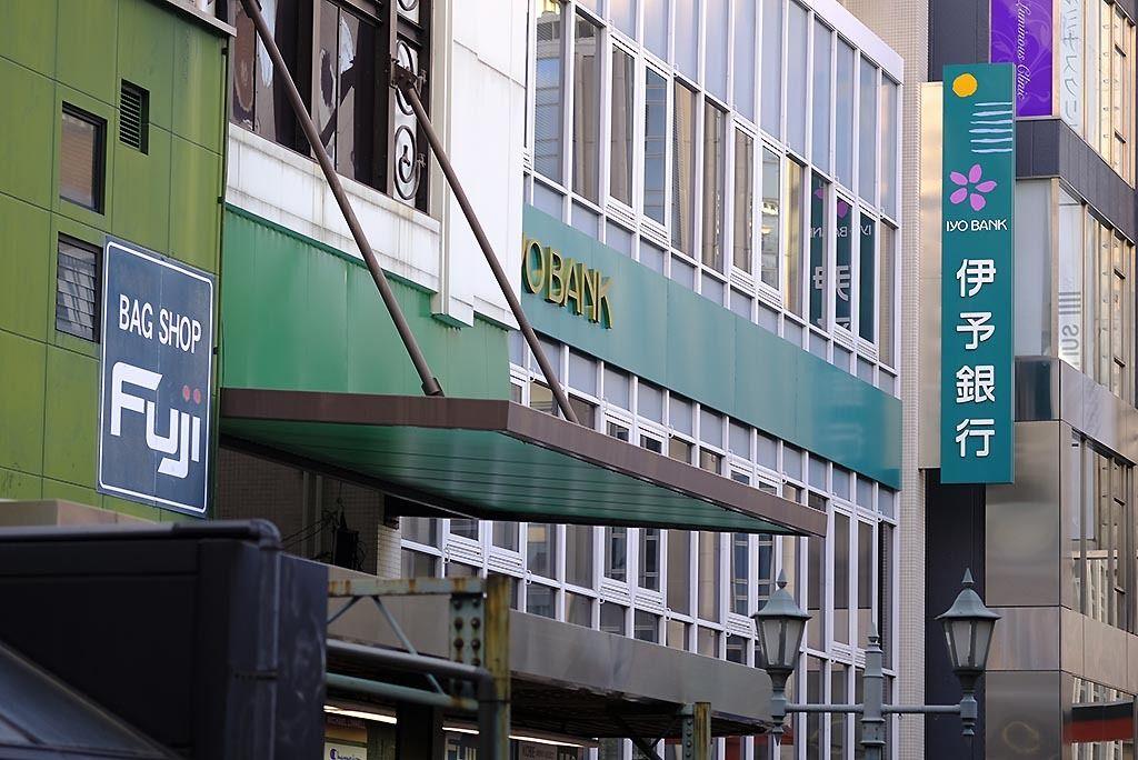 【伊予銀行】海運王国を支える!|ご当地銀行の合従連衡史