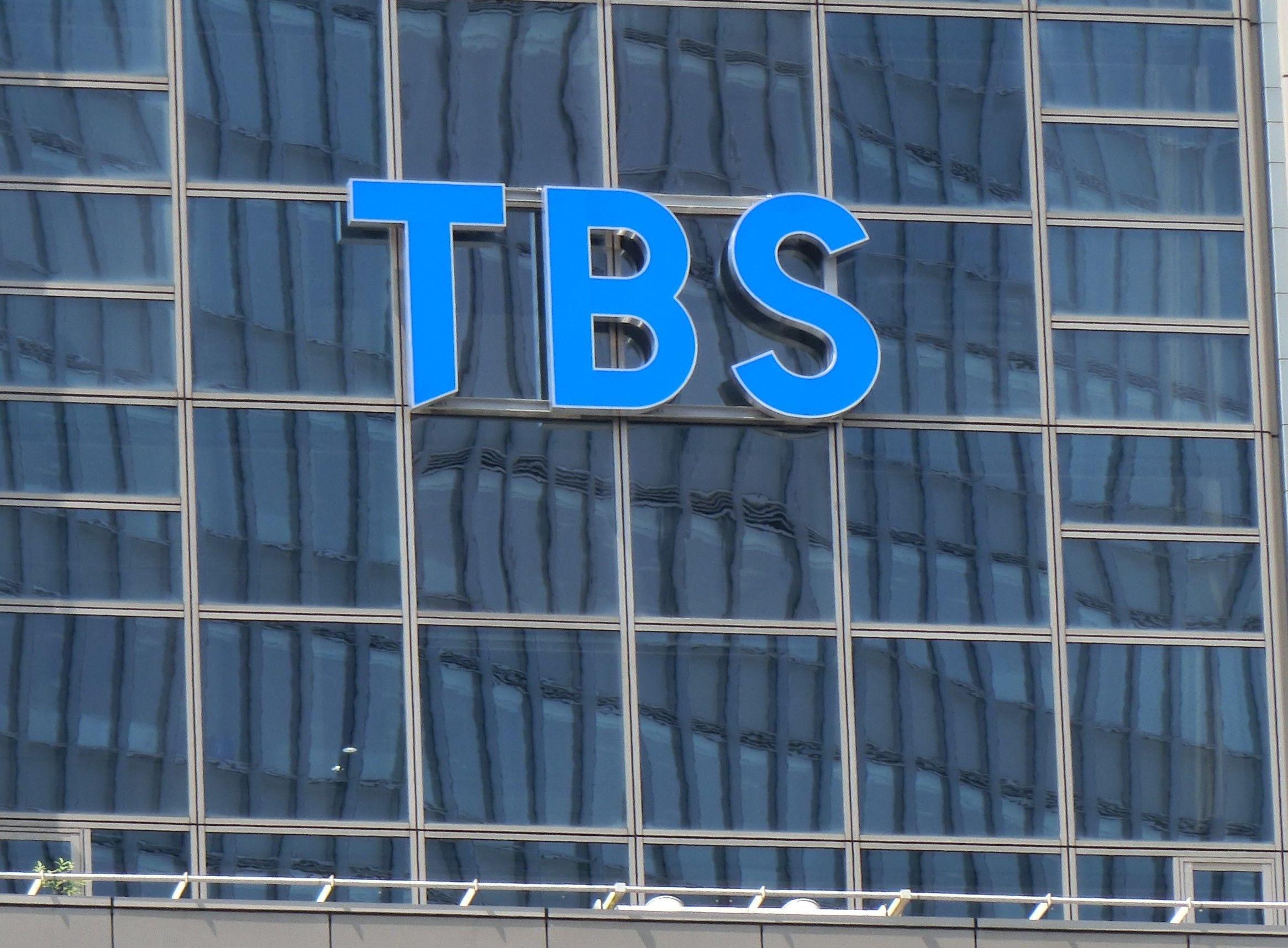 【10月の社名変更】TBS・タメニー・日本酸素…近年最多の18社
