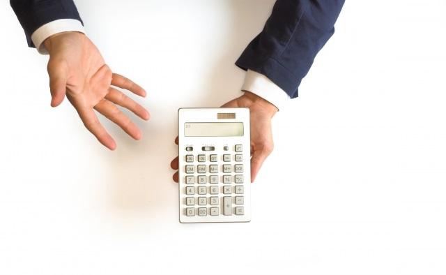 【譲渡所得税】 いくらで買ったか分からない不動産の譲渡原価は?