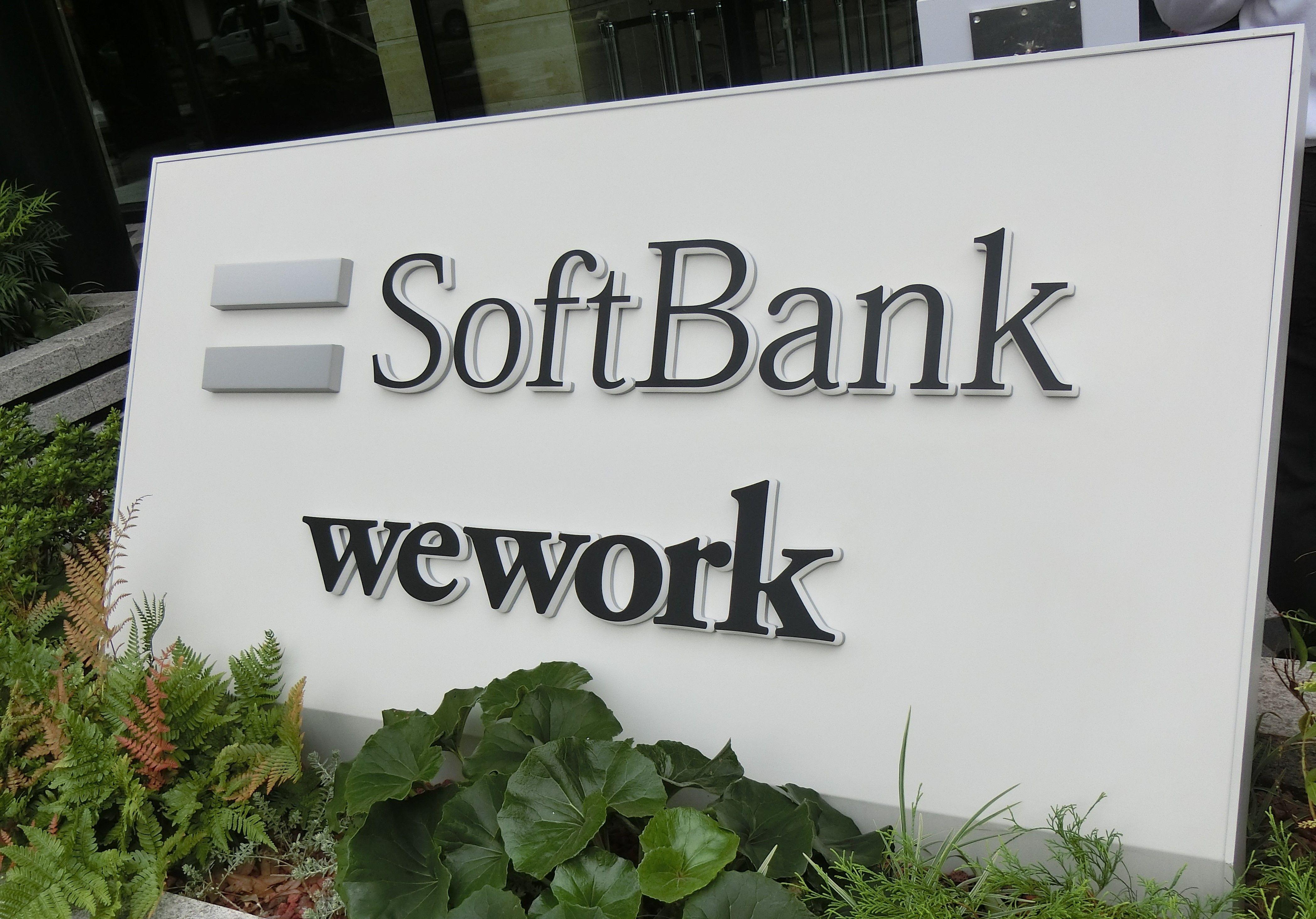 【9月M&Aサマリー】2カ月連続で前年下回る61件|ソフトバンクGは英アームを4.2兆円で売却