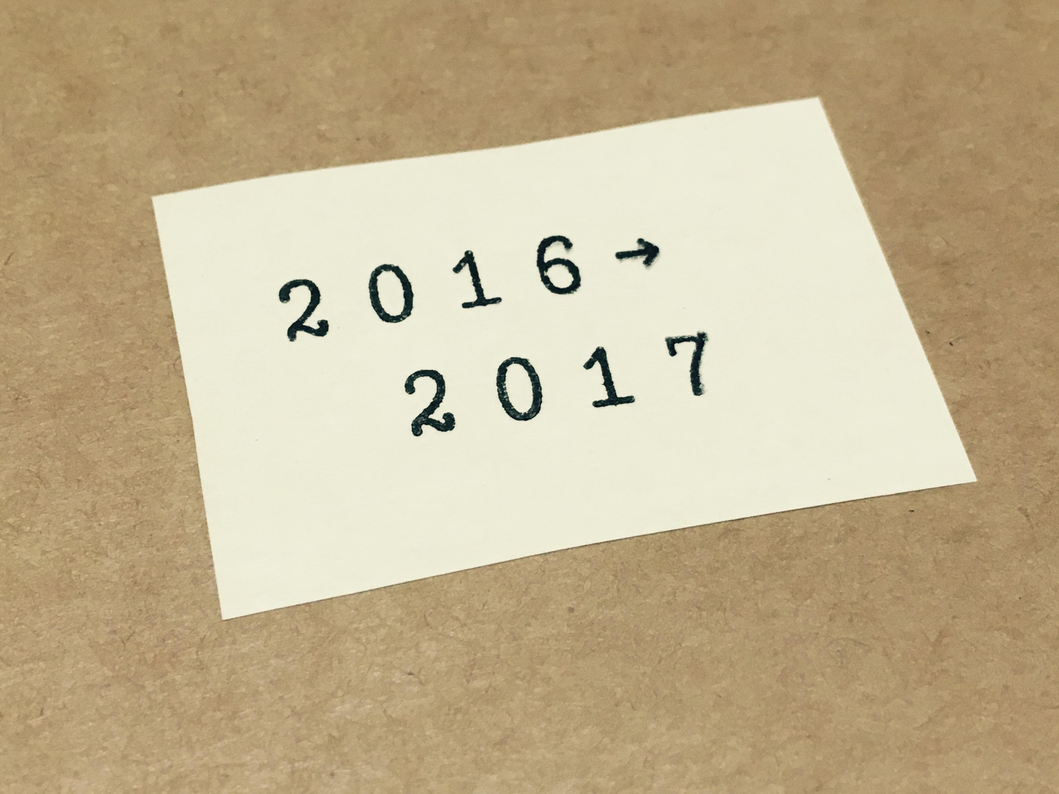 M&Aで振り返る2016年 大型買収、再編の当たり年に