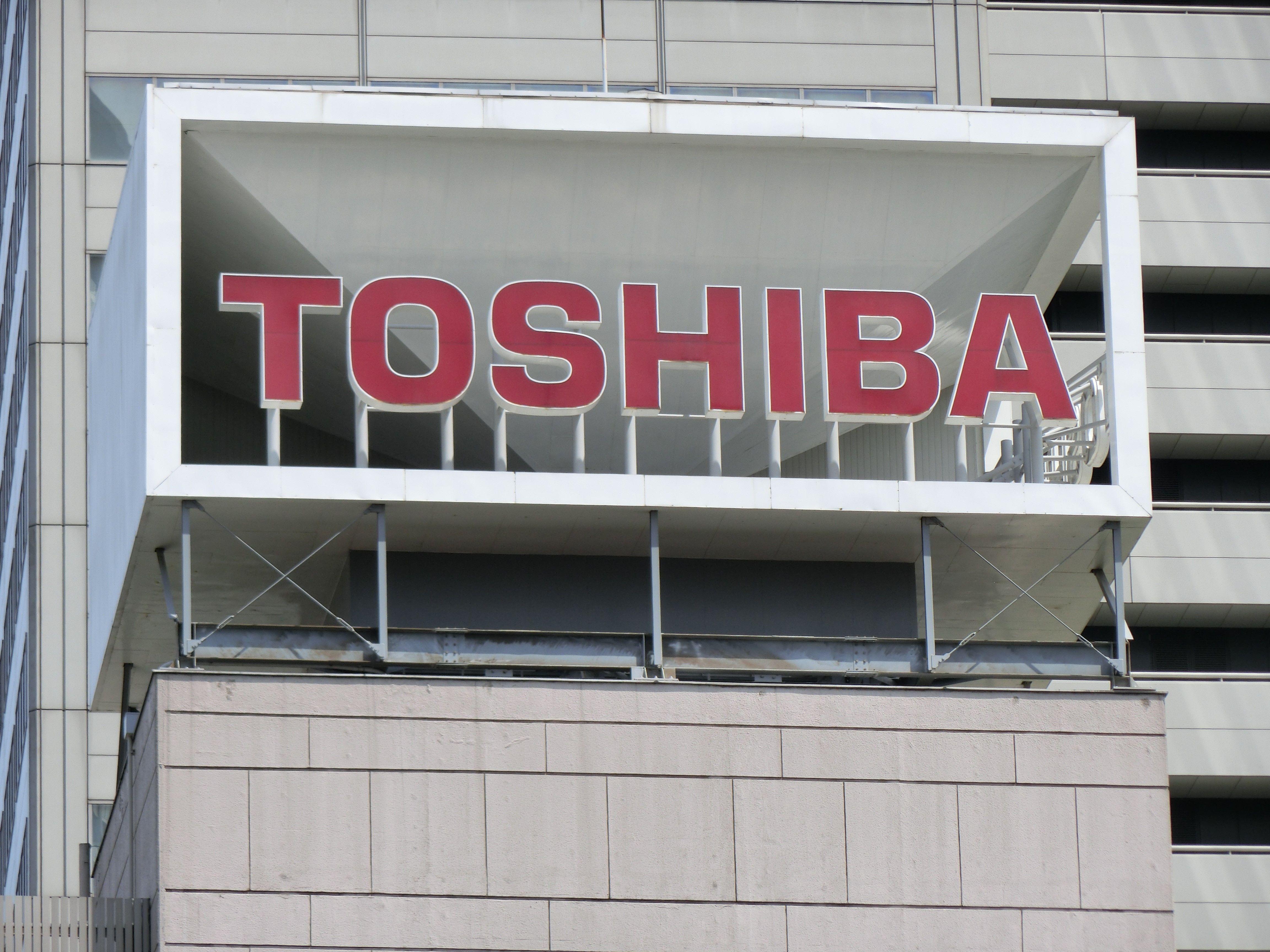 東芝・ワタベウェディング・マルシェ…9月もひっきりなしだった希望退職者募集