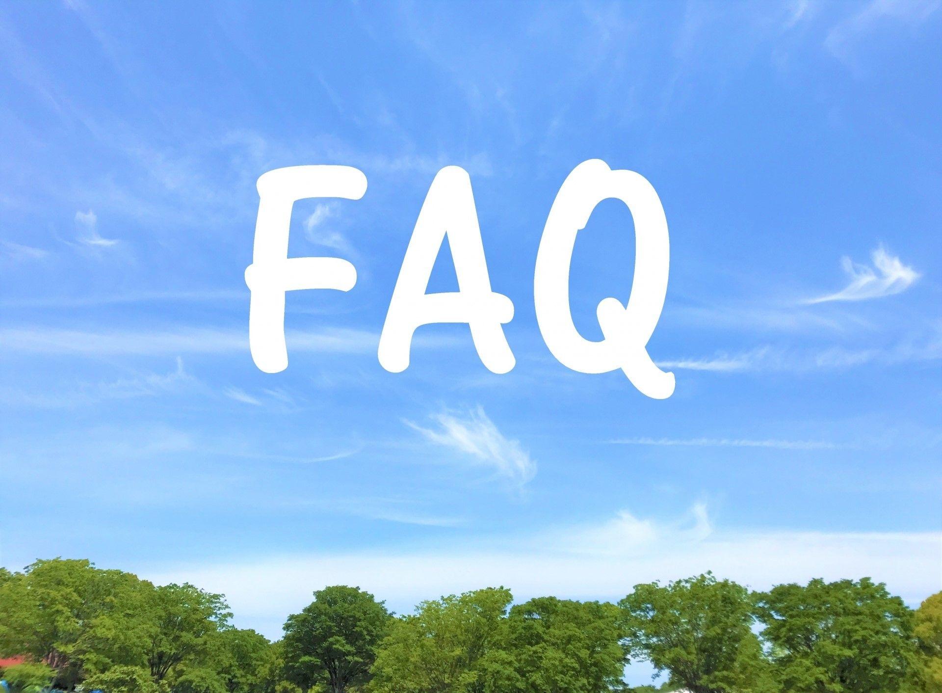 【中小企業のM&A】疑問にこたえる!事業承継Q&A(技術論編)