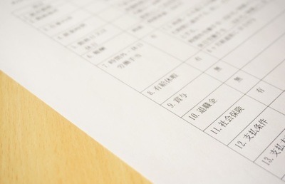 【M&Aインサイト】吸収合併に伴う退職金減額変更への労働者の同意の有無に関する最高裁判決