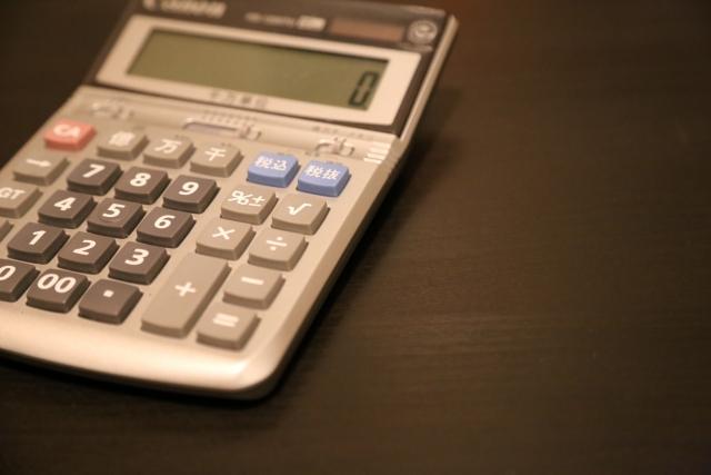 会社の保有している資産に着目する企業評価方法 ~純資産価額法~