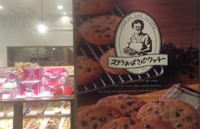【森永製菓】買収後に成長した「ステラおばさん」 不採算事業の整理も加速