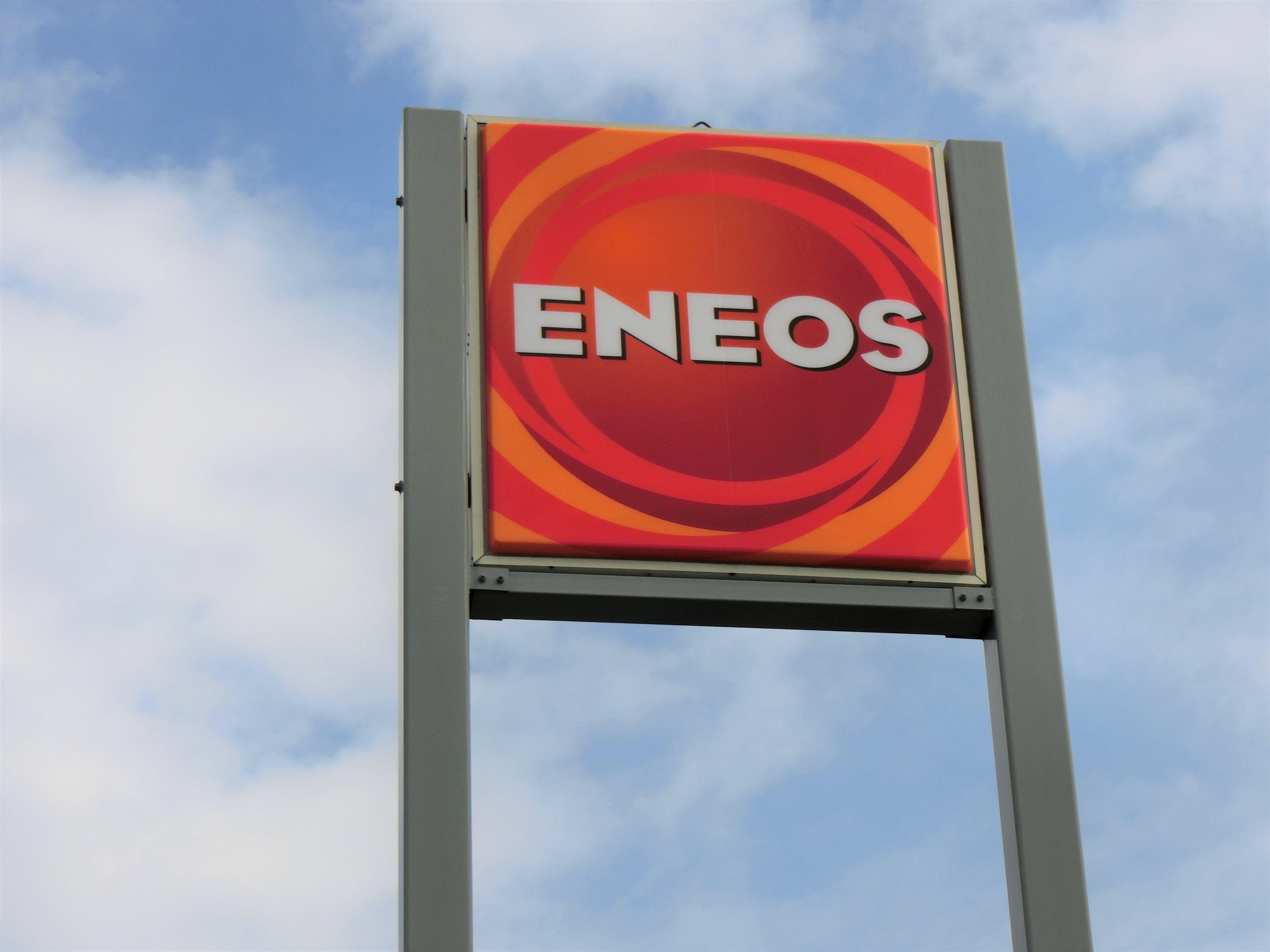 ENEOSホールディングス、次の変化のタイミングは2025年|ビジネスパーソンのための占星術