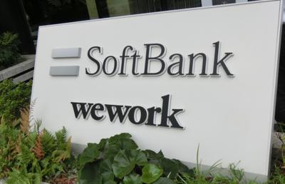 ソフトバンクグループが英アームを売却する本当の理由とは?