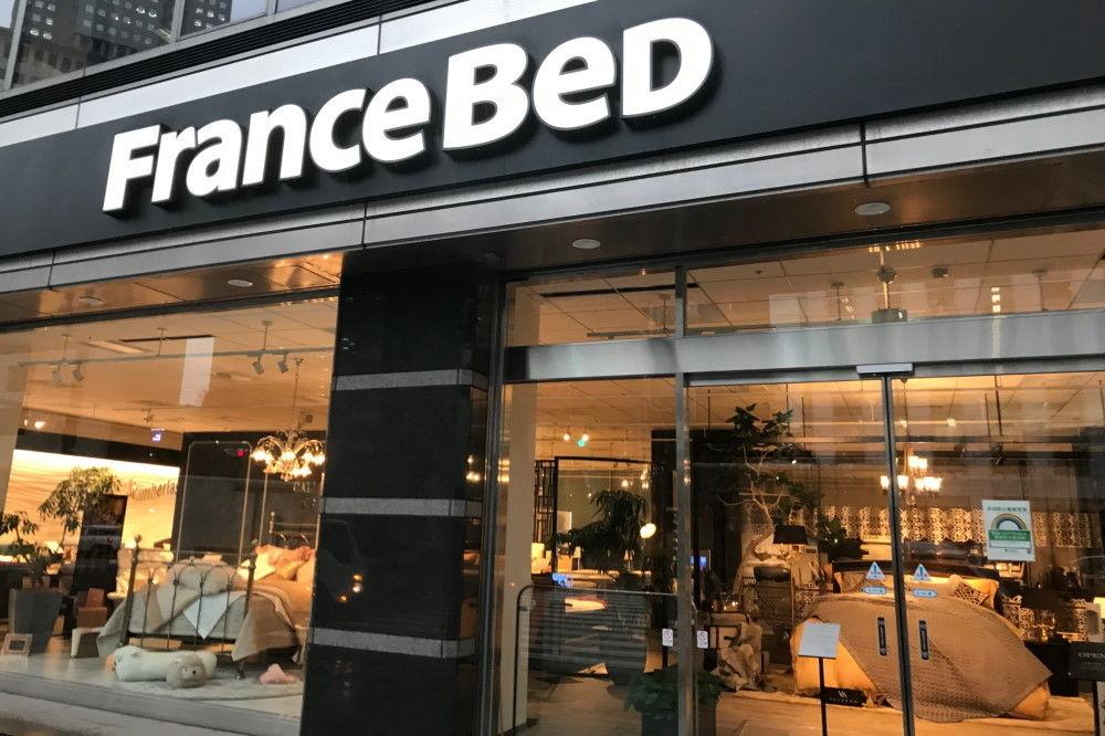 【フランスベッドHD】M&Aで福祉用具貸与事業を強化