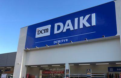 【DCMホールディングス 】巨人ニトリと激突するホームセンター再編の旗手