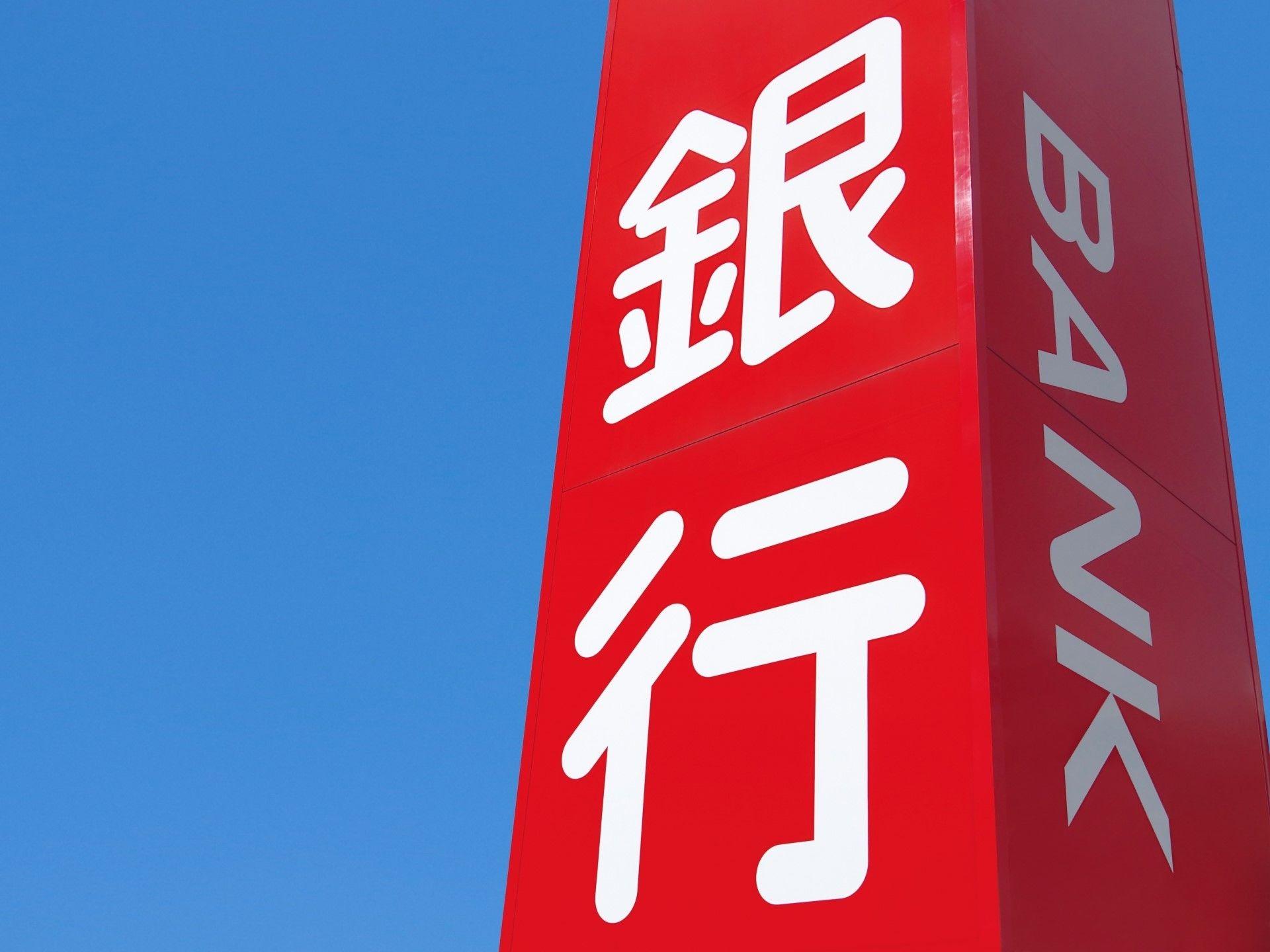 M&Aの相続対策、銀行に相談するメリットは何?