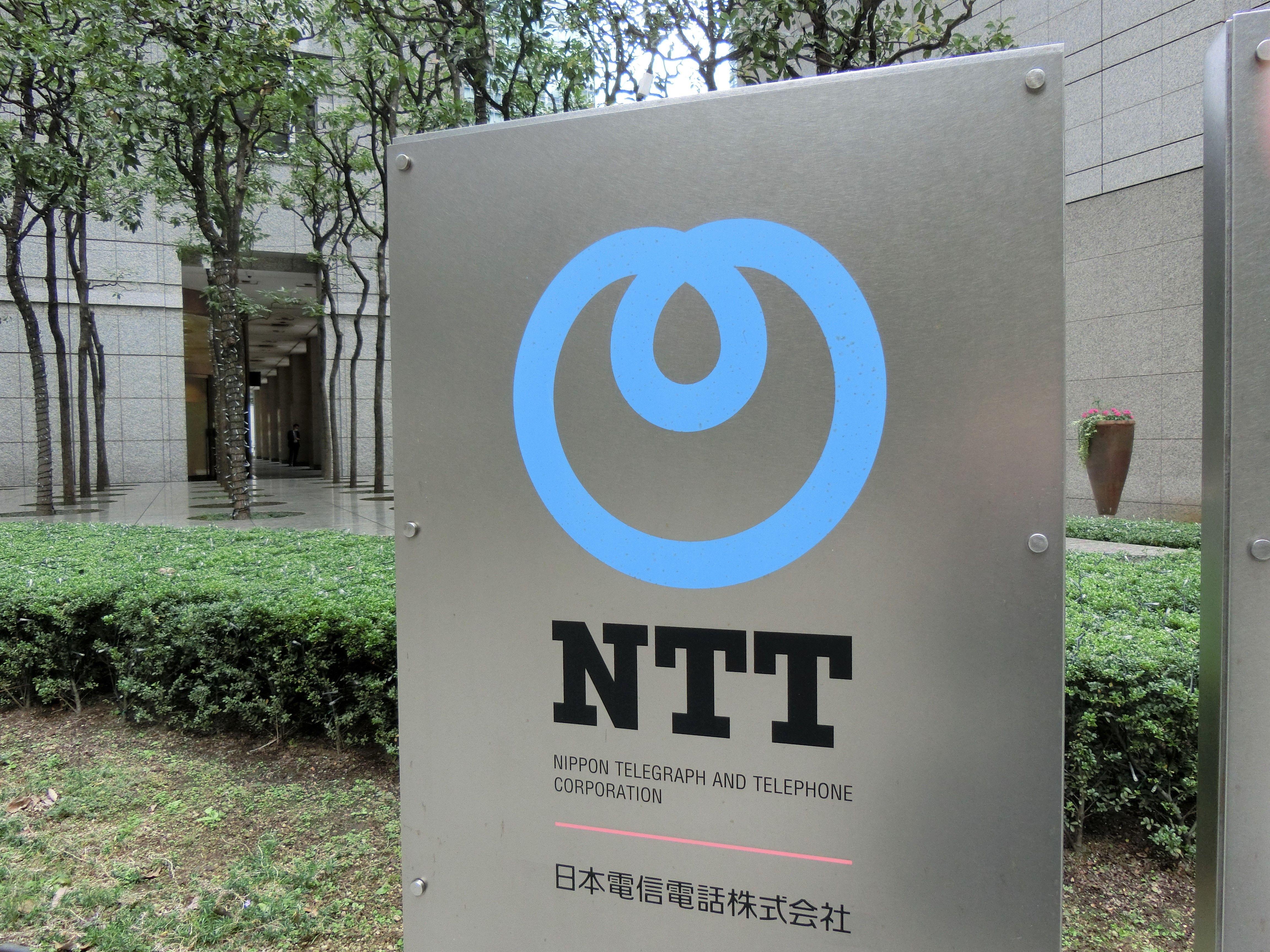 NTT、ドコモTOBを経て2022年に新たな「発展期」到来か|ビジネスパーソンのための占星術
