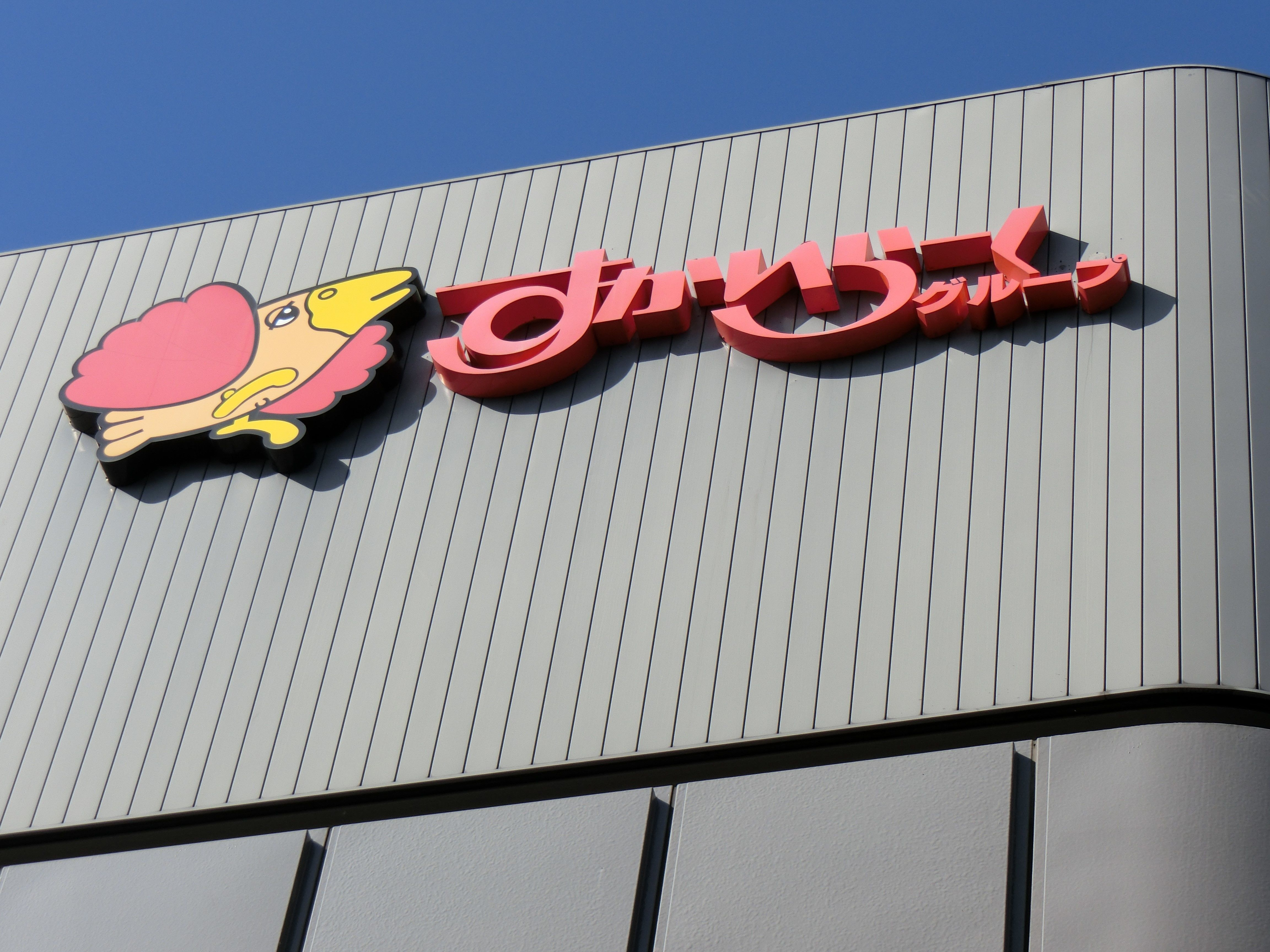 なぜ「三鷹」⁉ すかいらーく・松屋・大戸屋、外食3社の共通項