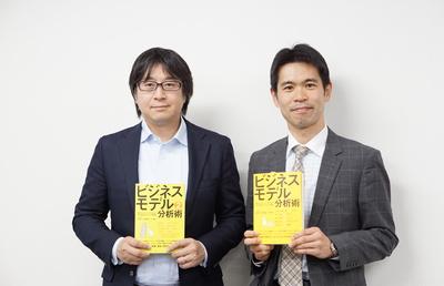 【突撃MAOちゃん!】はじめての会社分析 <下>