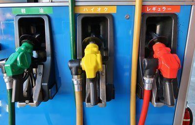 政府が打ち出す「ガソリン車販売廃止」でハイブリッド車も消える