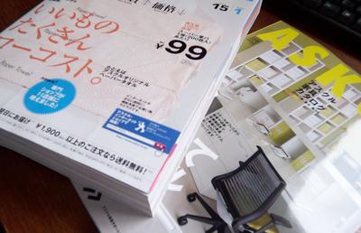 【意外なM&A】ヤフーがアスクルを買収(2015年)
