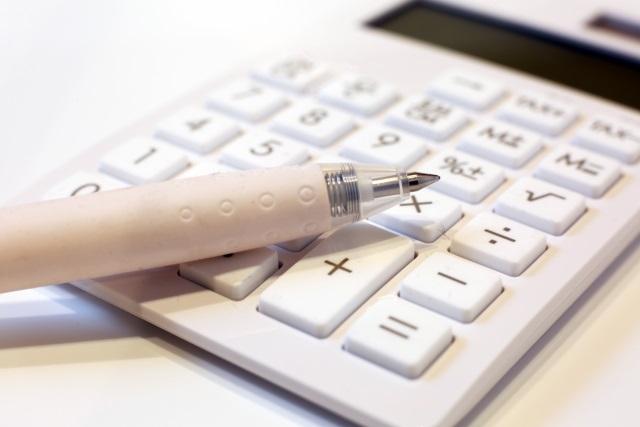 【M&Aと税務】法人税法132条の2に基づく否認事例に関する裁判例の公表
