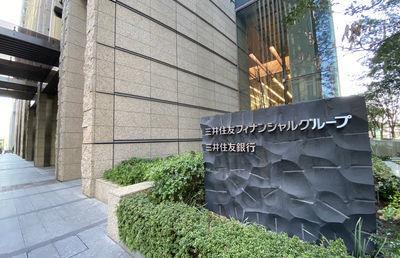 【日本M&A史】「三大メガバンク」の成立 金融危機の発生と長期化(11)