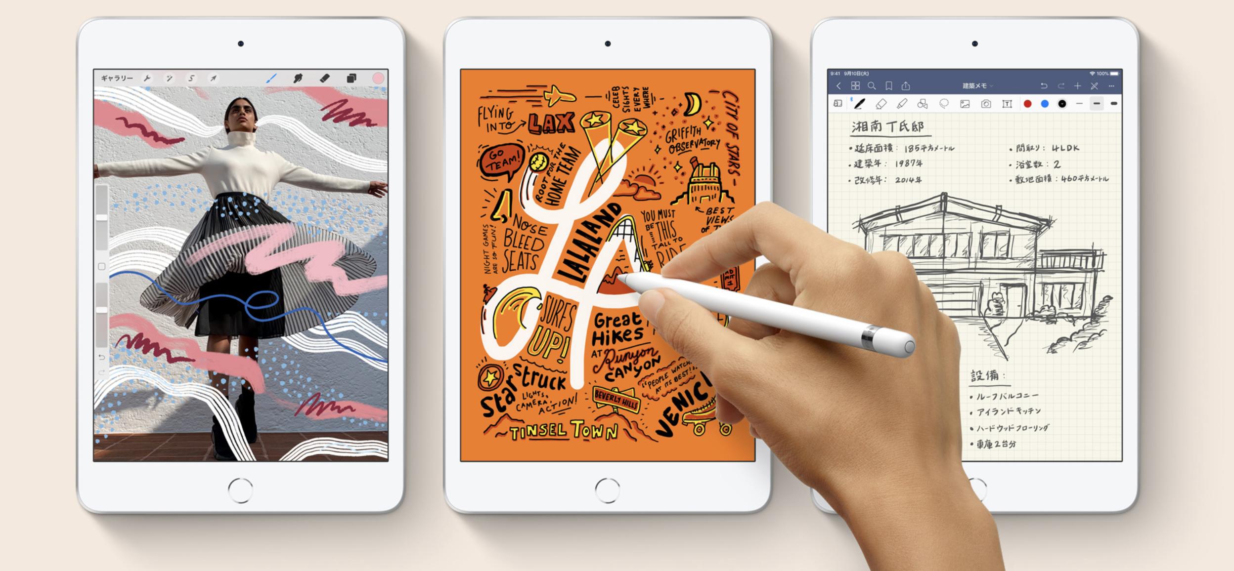人気のAirよりも3月発売の新型iPad miniが「買い」