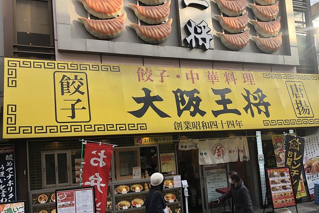 餃子の「大阪王将」が光触媒コーティング剤を開発 人材派遣の「パソナ」も光触媒事業に参入