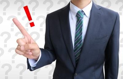【商業登記】新設分割計画書・株主総会議事録等の登記申請時の添付書類を法務局で閲覧したい