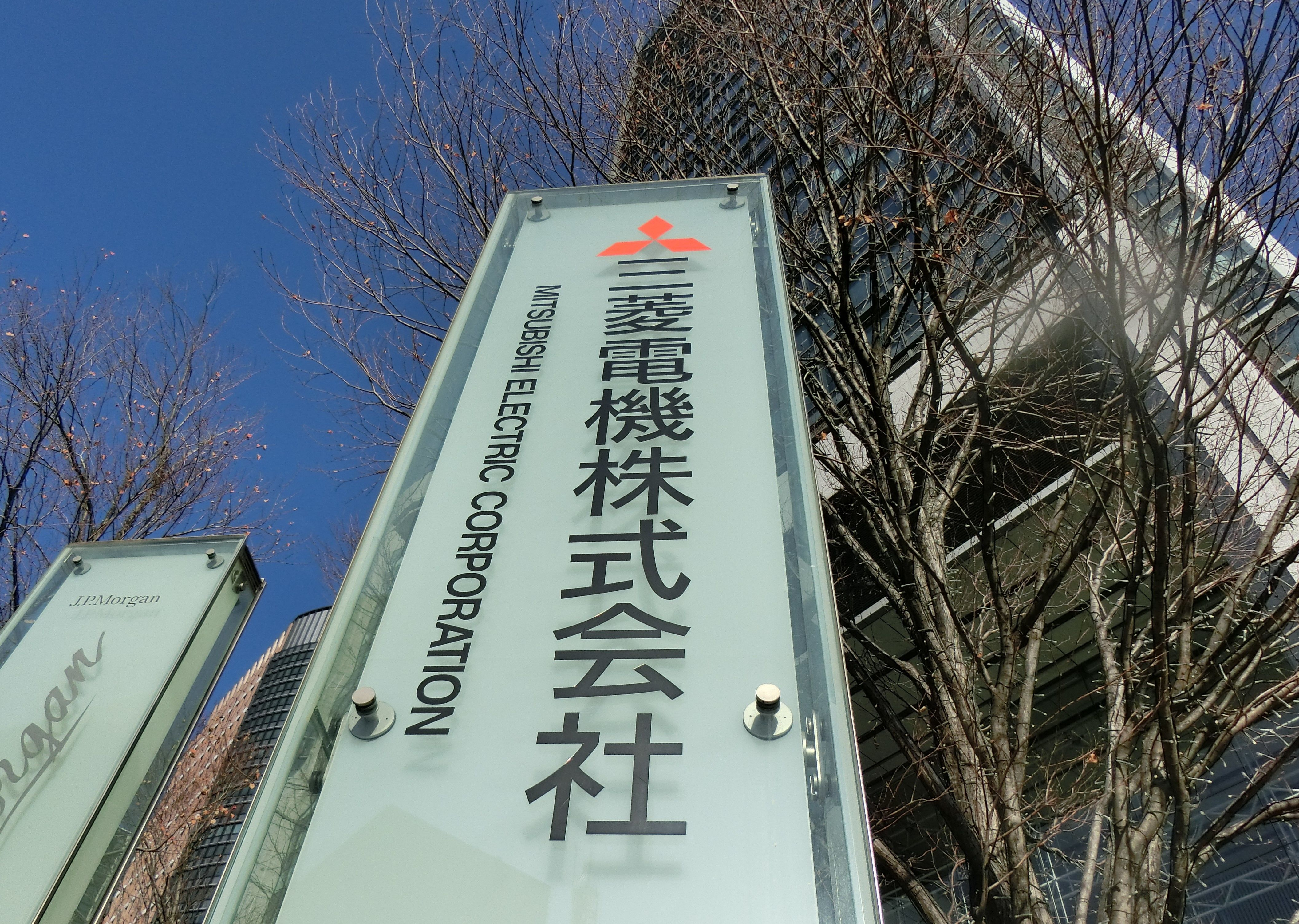 三菱電機が「100年」企業の仲間入り|大手電機8社で残るは?