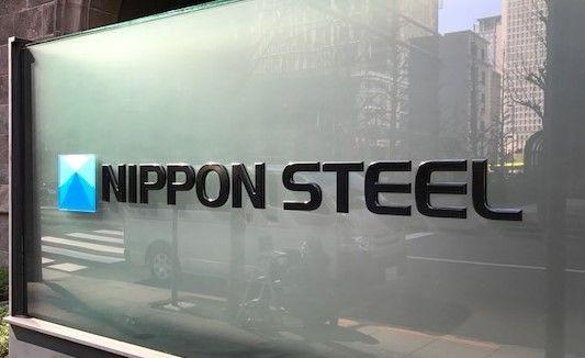 2021年最初の敵対的TOB、日本製鉄に対して東京製綱が「反対」表明