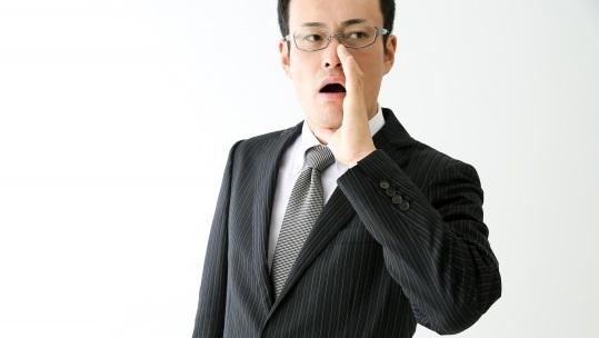東芝保有の不動産に5,500億円の根抵当権仮登記