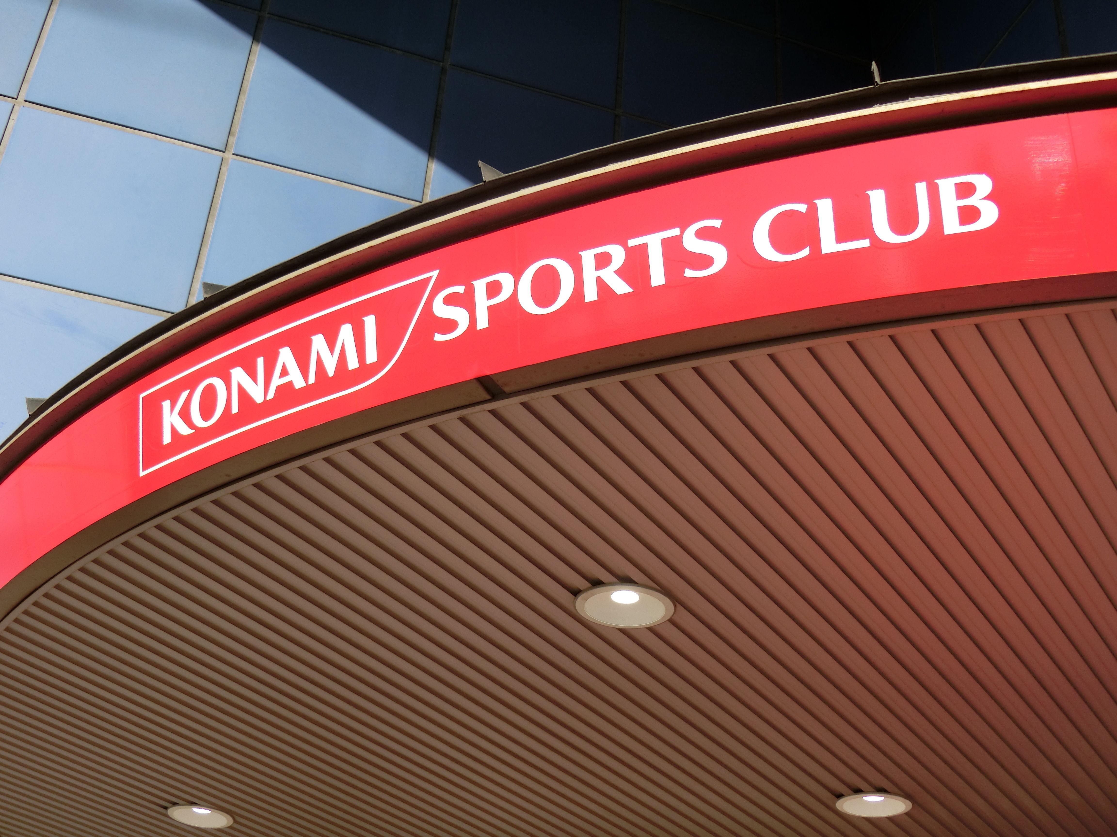 スポーツクラブ大手、売上高「4割減」で最終コーナーに突入