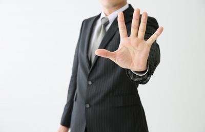 新設分割と設立会社の破産を含む一連の手続きについて、株主間協定違反や役員の任務懈怠責任が否定されたケース