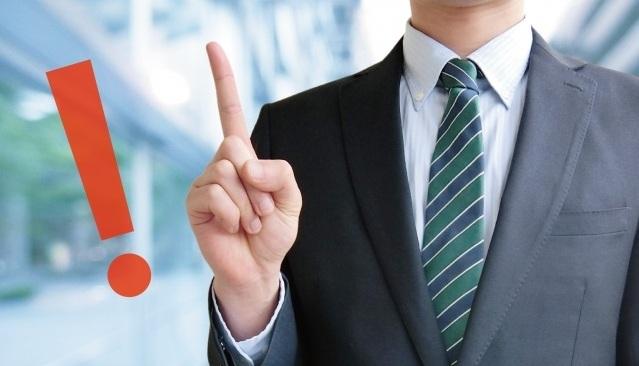 2017年3月期決算、上場企業「継続企業の前提に関する注記」調査