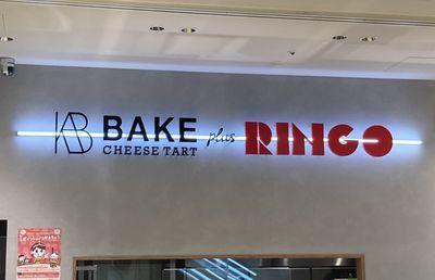 「BAKE」を買収した投資ファンド「ポラリス・キャピタル」とは
