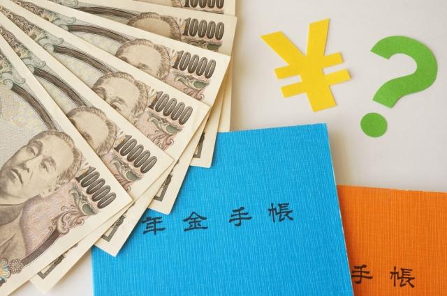 合併後の社会保険の手続きはどうなる?| M&Aの労務(1)