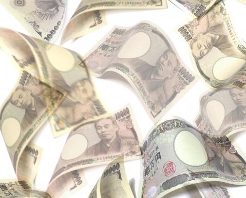 上場企業「役員報酬1億円以上開示企業」調査 2017年3月期決算