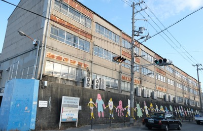 名村造船所大阪工場・船渠跡 アートの聖地に大変貌!|産業遺産のM&A